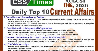 Daily Top-10 Current Affairs MCQs / News (August 06, 2020) for CSS, PMS