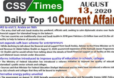 Daily Top-10 Current Affairs MCQs / News (August 13, 2020) for CSS, PMS