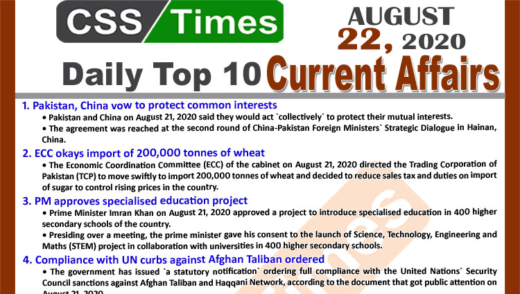 Daily Top-10 Current Affairs MCQs / News (August 22, 2020) for CSS, PMS