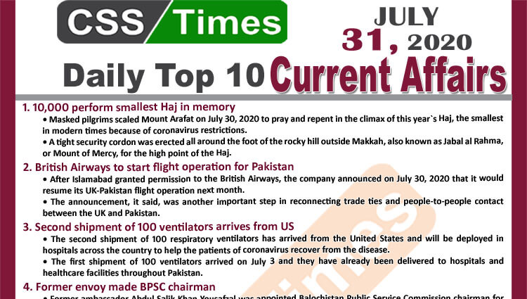 Daily Top-10 Current Affairs MCQs / News (July 31, 2020) for CSS, PMS