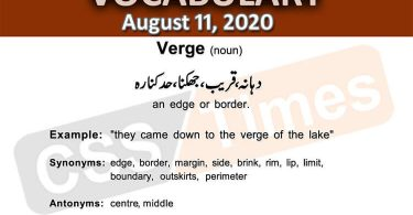 Daily DAWN News Vocabulary with Urdu Meaning (11 August 2020)