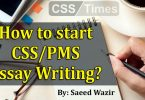 How to start CSS/PMS Essay Writing? (By: Saeed Wazir)