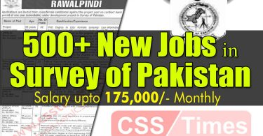 Jobs Opportunities in SURVEY OF PAKISTAN (Rawalpindi)