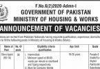 Announcement of Vacancies in Ministry of Housing & Works Government of Pakistan