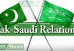 Pak-Saudi Relations | CSS Essay Material