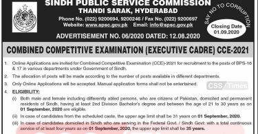 SPSC Announced PMS (Executive Cadre) CCE-2021 Schedule