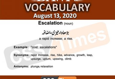 Daily DAWN News Vocabulary with Urdu Meaning (13 August 2020)