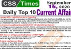 Daily Top-10 Current Affairs MCQs / News (September 16, 2020) for CSS, PMS