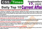 Daily Top-10 Current Affairs MCQs / News (September 17, 2020) for CSS, PMS