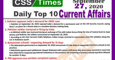 Daily Top-10 Current Affairs MCQs / News (September 27, 2020) for CSS, PMS