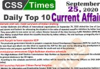 Daily Top-10 Current Affairs MCQs / News (September 25, 2020) for CSS, PMS