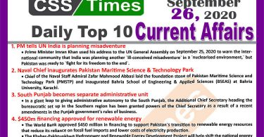 Daily Top-10 Current Affairs MCQs / News (September 26, 2020) for CSS, PMS