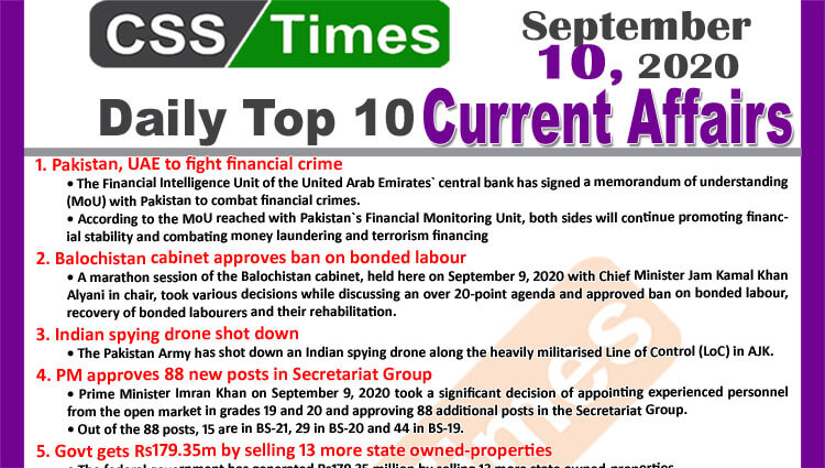 Daily Top-10 Current Affairs MCQs / News (September 10, 2020) for CSS, PMS