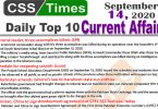 Daily Top-10 Current Affairs MCQs / News (September 14, 2020) for CSS, PMS