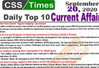 Daily Top-10 Current Affairs MCQs / News (September 21, 2020) for CSS, PMS
