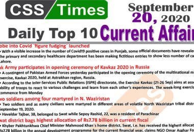 Daily Top-10 Current Affairs MCQs / News (September 20, 2020) for CSS, PMS
