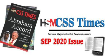 HSM CSS Times (September 2020) E-Magazine | Download in PDF Free