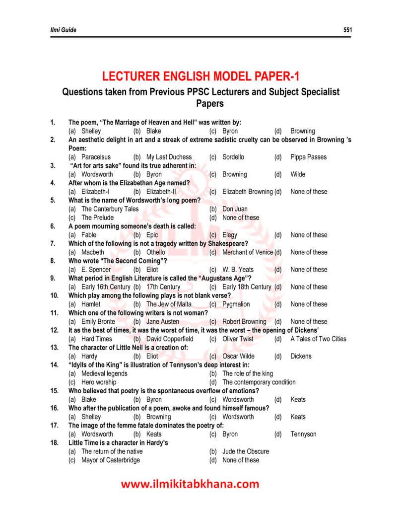 ENGLISH MODEL PAPER