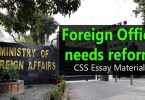 "Before you leave check our complete range of Essay for CSS/PMS [catlist name=""English Essay""]"