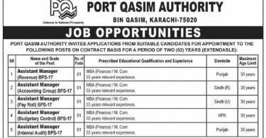 Jobs Opportunities in Port Qasim Authority