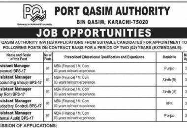Jobs Opportunities in Port Qasim Authority