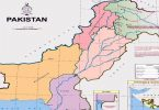 Reforming and modernising Pakistan | Essay Materials for Competitive Exams