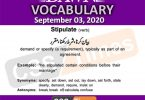 Daily DAWN News Vocabulary with Urdu Meaning (03 September 2020)