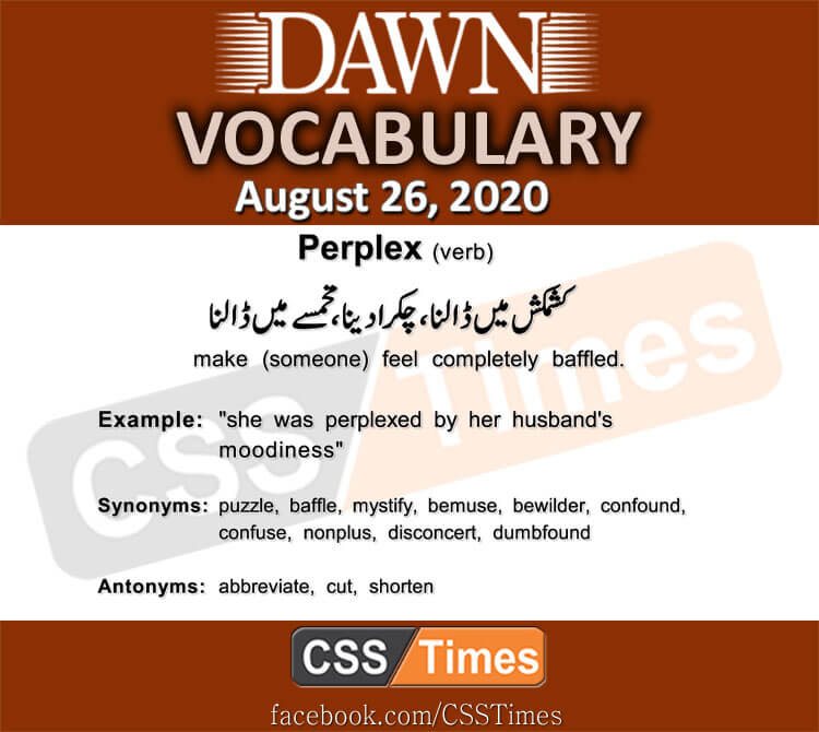 Daily DAWN News Vocabulary with Urdu Meaning (26 August 2020)