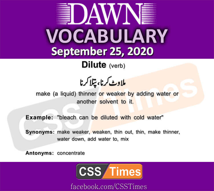 Daily DAWN News Vocabulary with Urdu Meaning (25 September 2020)