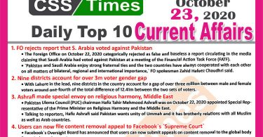 Daily Top-10 Current Affairs MCQs / News (October 23, 2020) for CSS, PMS