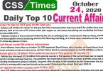 Daily Top-10 Current Affairs MCQs / News (October 24, 2020) for CSS, PMS