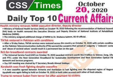 Daily Top-10 Current Affairs MCQs / News (October 20, 2020) for CSS,PMS