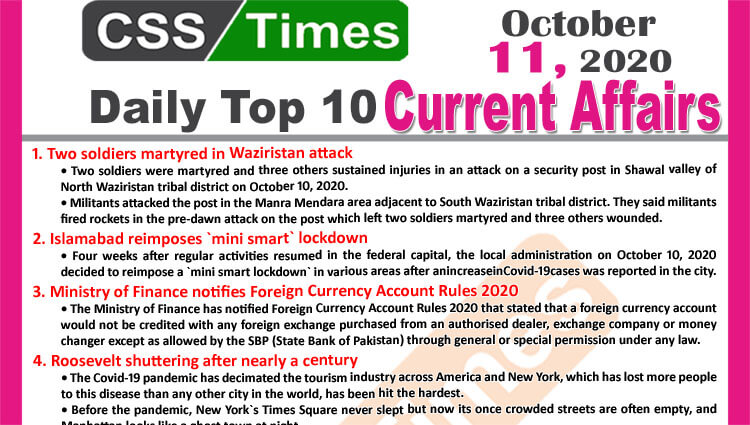 Daily Top-10 Current Affairs MCQs / News (October 11, 2020) for CSS, PMS