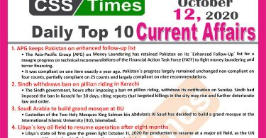 Daily Top-10 Current Affairs MCQs News (October 12, 2020) for CSS, PMS