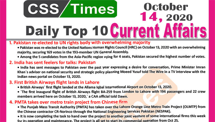 Daily Top-10 Current Affairs MCQs / News (October 14, 2020) for CSS, PMS