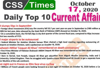 Daily Top-10 Current Affairs MCQs / News (October 17, 2020) for CSS, PMS