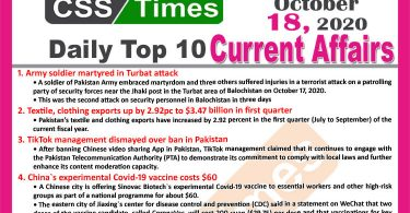 Daily Top-10 Current Affairs MCQs News (October 18, 2020) for CSS, PMS