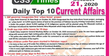 Daily Top-10 Current Affairs MCQs / News (October 21, 2020) for CSS,PMS