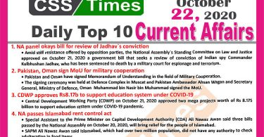 Daily Top-10 Current Affairs MCQs / News (October 22, 2020) for CSS, PMS