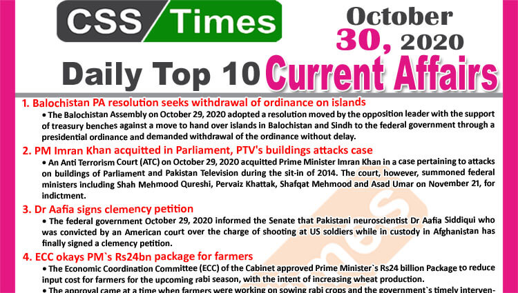 Daily Top-10 Current Affairs MCQs / News (October 30, 2020) for CSS, PMS