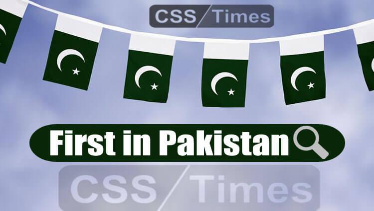 First in Pakistan (Pakistan General Knowledge)