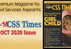 HSM CSS Times (October 2020) E-Magazine | Download in PDF Free