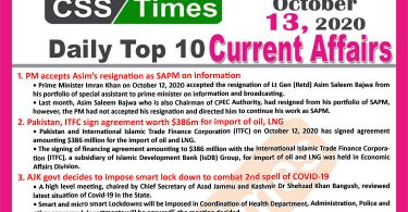 Daily Top-10 Current Affairs MCQs / News (October 13, 2020) for CSS, PMS