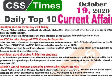 Daily Top-10 Current Affairs MCQs / News (October 19, 2020) for CSS, PMS