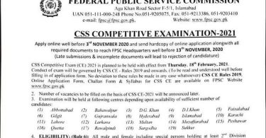 Online registration of candidates for CSS exams to begin today