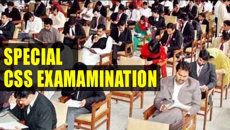 Govt finalises preparations to hold special CSS exams by December