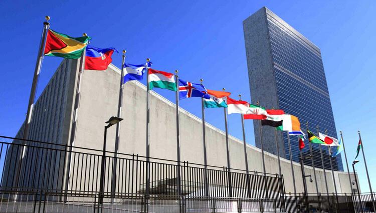 UN A silent spectator International Relations Notes