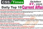 Daily Top-10 Current Affairs MCQs / News (October 27, 2020) for CSS, PMS