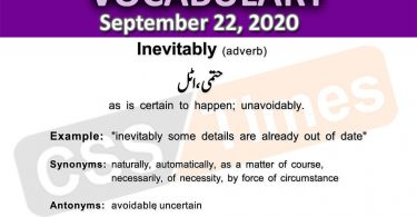 Daily DAWN News Vocabulary with Urdu Meaning (22 September 2020)