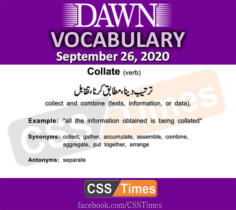 Daily DAWN News Vocabulary with Urdu Meaning (26 September 2020 )